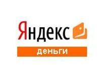 МФО «Займер» развивает сотрудничество с НКО «Яндекс.Деньги»