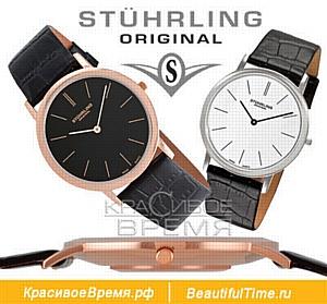 КрасивоеВремя.рф: Тонкие наручные часы поступили в продажу