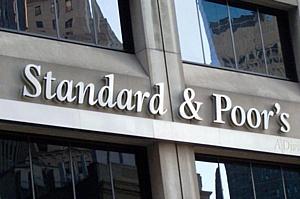 S&P улучшил прогноз по рейтингам МСП Банка