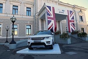 ������ ������ Jaguar Land Rover Day � ���� ������ ���������� ��������