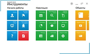 «Простой бизнес» версия 1.7.5.0. – специально для Вас – новый дизайн портала