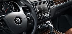 """Презентация обновленного Volkswagen Touareg: Travel's Day от """"Авто-Престус"""""""