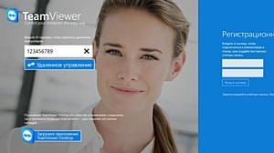 TeamViewer® представляет приложение TeamViewer Touch  для Windows 8