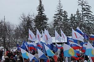 ОНФ в Калужской области приняло участие в митинге, посвященном воссоединению Крыма с Россией