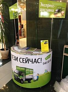 «ГрузовичкоФ» начал сотрудничество с ТЦ «Скарабей»