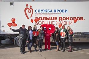 26 февраля на Орловском заводе Coca-Cola Hellenic состоялась благотворительная акция «День Донора»!