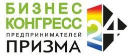 Сервис «Страна Призов» стал медиа-партнером Конгресса Предпринимателей «Призма24»