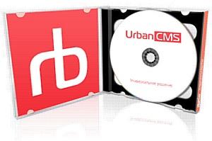Urban CMS – лучше один раз попробовать!