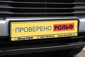 Рольф создает кластер автомобилей с пробегом на юго-западе Москвы