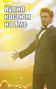 Ресурс Migom.by запустил новый сервис - Яма!