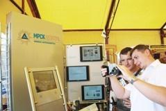 ОАО «МРСК Центра» примет участие в Курской Коренской ярмарке-2013
