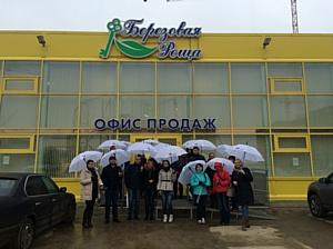 Ипотечная суббота с «ГрузовичкоФ»
