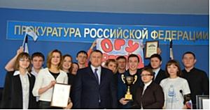 Кубок прокурора – юристам ОГУ