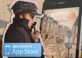 ������������� ����� ��� ������� ������ � ������ ��� iOS  �� Byook � iRevolution