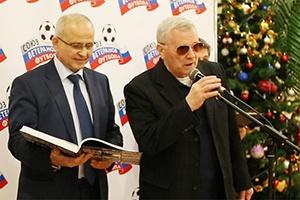 Союзу Ветеранов Футбола – 20 лет.