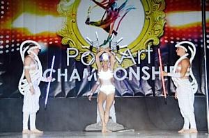 Чемпионат мира по Pole Dance выиграла украинка, участница танцевального спектакля PoleArtShow