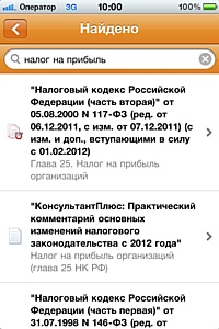 ����� ����������� ���������� ��������������� ��� iPad � iPhone