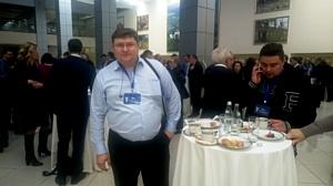 20 лет со дня основания Торгово-Промышленной палаты Московской области