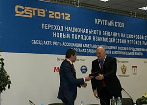 BCC вступила в Ассоциацию кабельного телевидения России