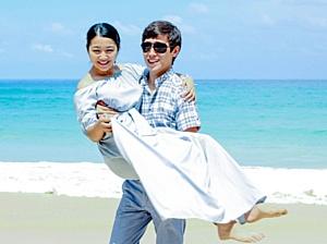 Старт международного конкурса Romantic Thailand