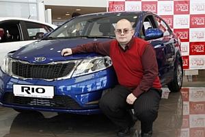 «За рулем» вручил автомобили «Киа Рио» своим читателям