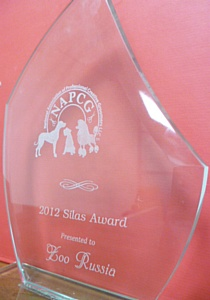 ����������� �������� ����� ����� ��������� ������������� ������ Silas Award