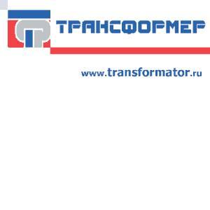 В Производственную группу «Трансформер» вошел Рязанский завод кабельной арматуры