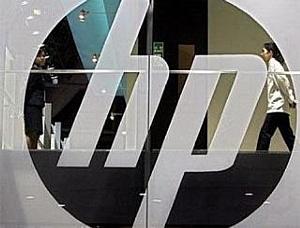 НТЦ Галэкс присвоен статус HP Gold Partner