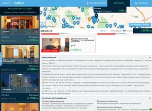 Российский сервис по бронированию отелей онлайн выпустил приложение для iPad