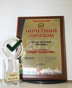 �� ������� ��������� �������� ������ ������ ��������-2012�