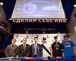 21 ноября 2013 года бренд Reebok объявил о начале сотрудничества с хоккейным клубом СКА