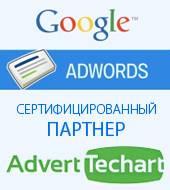 Advert.Techart �������� ������ ������������������ ������� Google AdWords