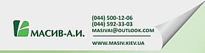Полиграфический центр «Масив-А.И.» инвестирует в оборудование