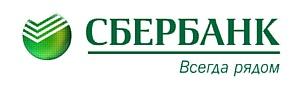 Поволжский банк открыл Сбербанка России открыл Финансовый супермаркет
