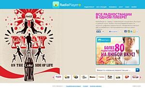 Открылся новый портал онлайн радио RadioPlayer.ru