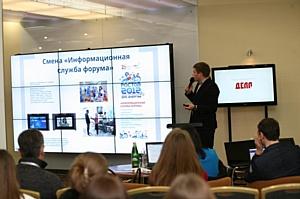 Главная премия Юга России в области общественных связей «Серебряный Лучник» – Юг подвела итоги