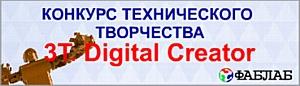 ������ ����� ���� ����� ������ �� ������� �3� - Digital Creator�
