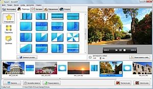 Быстрая обработка видео в домашних условиях!