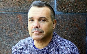 В Московском Доме Книги состоится встреча с Иваном Зориным