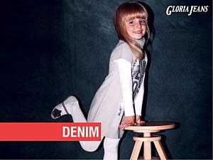 �Gloria Jeans� ��������� ������ ��������� ������� � ��������
