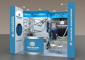 «Севкабель» приглашает на выставку «Электрические сети России – 2012»