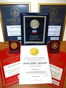 Продукция Савинского цементного завода отмечена Всероссийскими знаками качества
