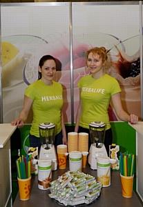 Herbalife генеральный партнер конференции  «Современные аспекты рационального питания»