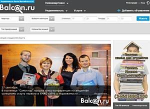 Балкон в каждый дом реально с порталом  Balcon.ru