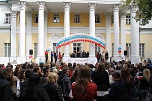 Иосиф Кобзон, Марк Захаров и Сергей Железняк поздравят студентов МИТРО с началом учебного года