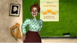 Виртуальная учительница поможет детям освоить умножение
