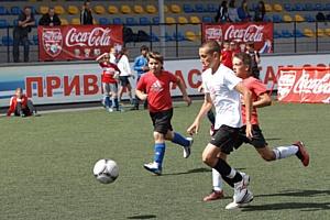 Турнир «Кожаный мяч - Кубок Кока-Кола» в Челябинске завершится грандиозным праздником футбола