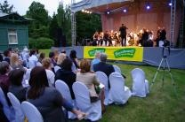 Концерты в Ботаническом саду