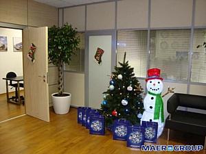 Компания Maer Group дарит новогоднее настроение!