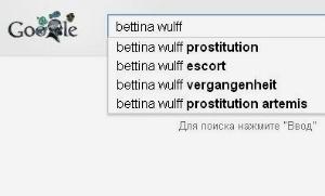 Можно ли победить Google?